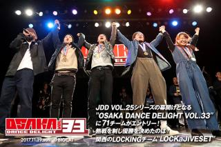 【REPORT公開】