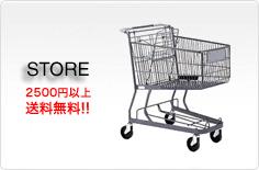 storebot