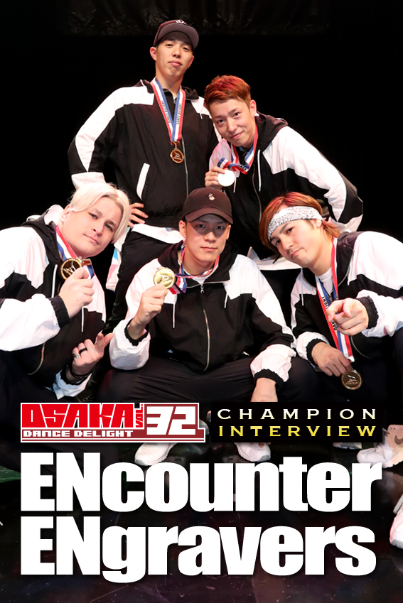 encounter-engravers